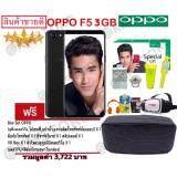 ราคา Oppo F5 Youth Ram 3Gb สินค้ารับประกันศูนย์ 1 ปีเต็มในประเทศ Oppo เป็นต้นฉบับ