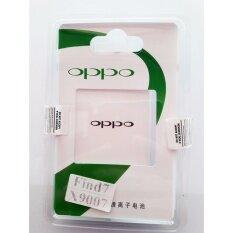 ราคา Oppo แบตเตอรี่ ออปโป้ Find 7 Oppo Find7A Blp569 เป็นต้นฉบับ