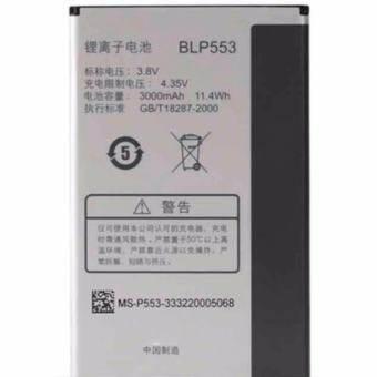 OPPO แบตเตอรี่Oppo Joy 3 Mirror3 R3006 BLP589
