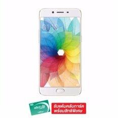 "OPPO Smartphone 6"" 64 GB รุ่น R9S Plus (Gold)"
