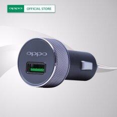 Oppo Vooc Car Rapid Charger ในกล่องพร้อม Vooc Usb ใหม่ล่าสุด