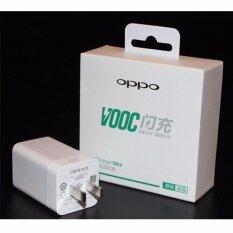 OPPO หัวชาร์จด่วน VOOC Mini รุ่น AK779 Fast Charging ( สีขาว )