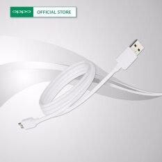 ซื้อ Oppo Vooc Usb Cable Dl118 Oppo ออนไลน์