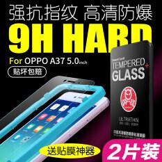 ราคา มายากลแฟลช Oppoa37 A37M ภาพยนตร์ Hd เยื่อหลักฐานป้องกันลายนิ้วมือโทรศัพท์มือถือ Unbranded Generic