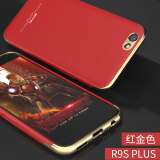 ขาย ซื้อ Oppor9S R9Splus เปลือกพลาสติกเปลือกโทรศัพท์รวมทุกอย่างชุบ ใน ฮ่องกง