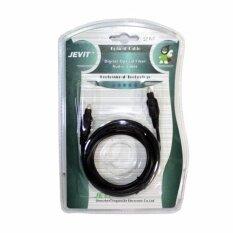 ส่วนลด สาย Optical Audio Jevit Digital Optical Fiber Audio Cable ความยาว 2 เมตร Unbranded Generic กรุงเทพมหานคร