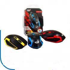 ราคา Optical Mouse Md Tech Md 36 Gunbladeฟ้า Blue ใหม่