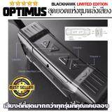 โปรโมชั่น สุดยอดลำโพงพกพา รุ่น Optimus T5 Pat Innovation Bluetooth Speaker Charge เน้นพลังเสียงเบสโดยเฉพาะ เพื่อให้ได้สุดยอดเสียงคุณภาพในแบบที่คุณต้องการ มาพร้อมประกันศูนย์ไทย ใน Thailand