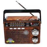 Orbia เครื่องเล่นวิทยุ Am Fm Mp3 รุ่น Ip 810 27U Brown ถูก