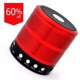ขาย Orbia ลำโพง Bluetooth Ws 887 Red Orbia ถูก