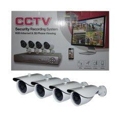 Orbia กล้องวงจรปิด CCTV รุ่น E-CH7004-4 (White)