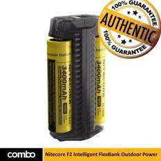 Nitecore F2 Flexbank Usb Devices Power Bank 2 Batteries By Combo Electronics เป็นต้นฉบับ