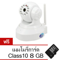 Orbia PnP IP 1.3 Mp and IR Cut Camera รุ่น C7837WIP   - White (Free  8 GB Memory)