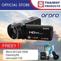 Ordro Digital Video Camera รุ่น HDV-Z8 (สีดำ) แถมฟรี Special lens 12X, Micro SD Card 16GB และ Cleaning Kit
