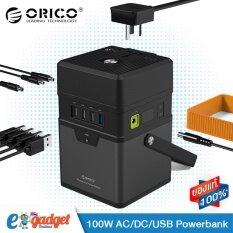 ORICO 100W 50,000mAh : 3 Charging System (AC 220V, DC, QC3.0)  Outdoor UPS Powerbank แบตสำรองมือถือ สำหรับกิจกรรมกลางแจ้ง ชาร์จไฟได้3ระบบ AC 220V, DC, USB QC3.0   พาวเวอร์แบงค์ขนาด 50000 mAh