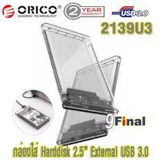 "Orico 2139U3 By 9FINAL กล่องใส่ฮาร์ดดิสถ์ 1-Bay 2.5"" Hard Drive Enclosure USB 3.0 Transparent ( no harddisk)"