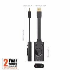 ราคา Orico Sc1 Usb External Sound Card With No Drivers Needed Orico กรุงเทพมหานคร