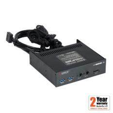 ซื้อ Oricoต่อเชื่อม2Xusb 3 1Xsata 1 12V Dcมายังหน้าเครื่อง Front Pannel Br5220P Fu32 S1E1D1 Orico ออนไลน์