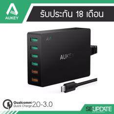 (ของแท้) Aukey 6 Port USB Charging Station With Qualcomm Quick Charge 3.0 (QC 3.0 + QC 2.0) + แถมสาย Aukey USB