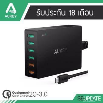 (ของแท้) Aukey 6 Port USB Charging Station With Qualcomm Quick Charge 3.0 (QC 3.0 + QC 2.0) + แถมสาย Aukey USB