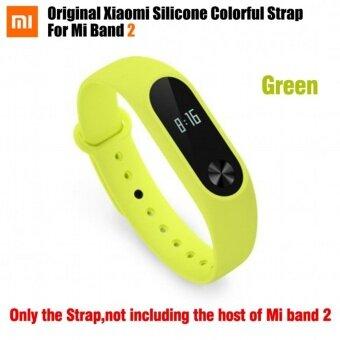 Original COLORFUL Xiaomi Mi BAND 2 STRAP สายรัดข้อมือ Mi BAND 2 สร้อยข้อมือ อุปกรณ์เปลี่ยนสายซิลิโคนสายรัดข้อมือสำหรับวง Xiaomi 2