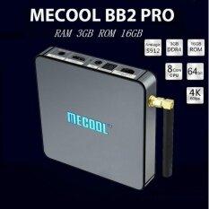 ราคา ต้นฉบับ Mecool Bb2 Pro Android 6 แรม 3 กิกะไบต์ Rom 16 กิกะไบต์ Smart Tv Boxamlogic S912 64 บิต Octa Core Bt 4 Streaming Set Top กล่อง ใหม่