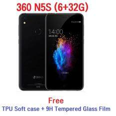 Original New 360 N5S LTE Phone: Android 7.1 Snapdragon 653 Octa Core 6G RAM 64G ROM 5.5'' FHD 13MP+2.0MP Front Camera Fingerprint