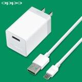 Original Oppo Vooc Rapid Charger Mini ถูก