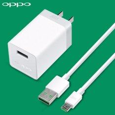 ซื้อ Original Oppo Vooc Rapid Charger Mini ใหม่