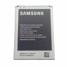 ราคา แบต Original Samsung Galaxy Note2 N7100 N7105 Battery 3 8V 3100Mah กรุงเทพมหานคร