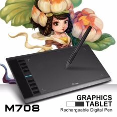ขาย ซื้อ ออนไลน์ Original Ugee M708 Digital Tablet Graphics Drawing Tablet Pad W Pen 2048 Level Digital Pen Plot Area 106 Inches 5080 Lpi Intl