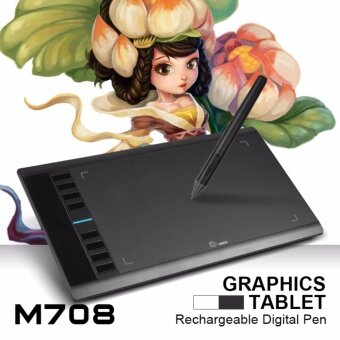 Original Ugee M708 Digital Tablet Graphics Drawing Tablet Pad w/Pen 2048 Level Digital Pen Plot area 106 inches 5080 LPI - intl