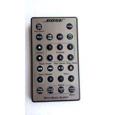 ทบทวน Original Remote Control Fit For Bo Se Soundtouch Wave Music Radio Radio Cd System I Ii Iii Iv 5 Cd Multi Disc Player Intl