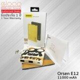 ซื้อ Orsen By Eloop รุ่น E12 สีตาโต แบตสำรอง Power Bank ความจุ 11000Mah ฟรีสายชาร์จ Micro Usb ซองผ้ากำมะหยี่ รับประกัน 1 ปี Orsen ออนไลน์