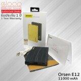 ขาย Orsen By Eloop รุ่น E12 สีไม้อีโบนี่ แบตสำรอง Power Bank ความจุ 11000Mah ฟรีสายชาร์จ Micro Usb ซองผ้ากำมะหยี่ รับประกัน 1 ปี Orsen ถูก