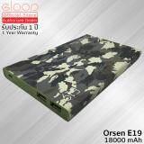 ซื้อ Orsen By Eloop รุ่น E19 แบตสำรอง Power Bank ความจุ 18000Mah ฟรีสาย Micro Usb ซองผ้ากำมะหยี่ รับประกัน 1 ปี Orsen ออนไลน์