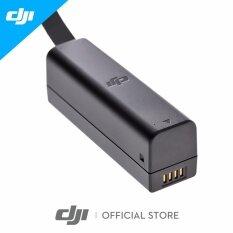 DJI Osmo - Intelligent Battery (1225mAh, High Capacity) - แบตเตอรีเสริม แบตเตอรีอัจฉริยะความจุสูง 1225 มิลลิแอมป์ สำหรับใส่ DJI Osmo