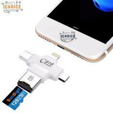 OTG Adapter ตัวอ่านเม็มโมรี่การ์ดสำรองข้อมูล เหมาะสำหรับ iPhone, Android and Type-C Micro USB Card Reader (สีขาว)