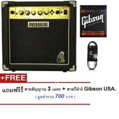 ขาย Overdrive แอมป์กีตาร์ 15 W รุ่น Mg 15 สีดำถมฟรี สายแจ็คอย่างดี และ สายกีต้าร์ Gibson Usa มูลค่ารวม 900 บาท ราคาถูกที่สุด