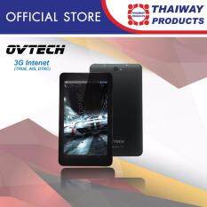 Ovtech M71 3GB (Black)