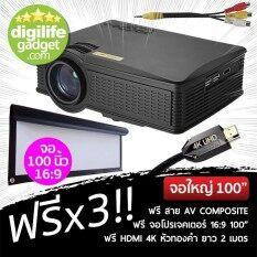 ส่วนลด Owlenz Projector Sd50 Plus ฟรีสาย Hdmi 4K 2 สาย Av จอ 100 นิ้ว By Digilifegadget ไทย