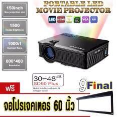 ซื้อ Owlenz Sd50Plus Black By 9Final Oem No Screen Logo Mini Led Projector โปรเจคเตอร์ รับฟรี จอภาพ 60 นิ้ว 16 9