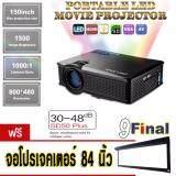 โปรโมชั่น Owlenz Sd50Plus Black By 9Final Oem No Screen Logo Mini Led Projector โปรเจคเตอร์ รับฟรี จอภาพ 84 นิ้ว 16 9 Owlenz