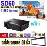 ราคา Owlenz Sd60Plus Black By 9Final No Screen Logo Mini Wifi Projector รับฟรี จอโปรเจคเตอร์ 60 นิ้ว 16 9 ที่สุด