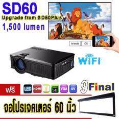 Owlenz Sd60Plus Black By 9Final No Screen Logo Mini Wifi Projector รับฟรี จอโปรเจคเตอร์ 60 นิ้ว 16 9 เป็นต้นฉบับ
