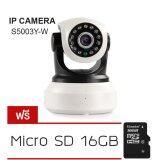 กล้องวงจรปิด Wireless Ip Camera รุ่น S5003Y W White Black แถม Sd Micro 16 Gb เป็นต้นฉบับ