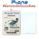 ราคา P One ฟิล์มกระจกนิรภัย Asus Fonepad 7 Fe170Cg K012 A1 713 ใหม่ ถูก