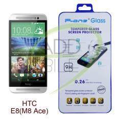 ซื้อ P One ฟิล์มกระจกนิรภัย Htc E8 P One ถูก