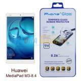 ซื้อ P One ฟิล์มกระจกนิรภัย Huawei Mediapad M3 8 4 ถูก ใน กรุงเทพมหานคร