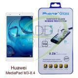 ซื้อ P One ฟิล์มกระจกนิรภัย Huawei Mediapad M3 8 4 P One ออนไลน์
